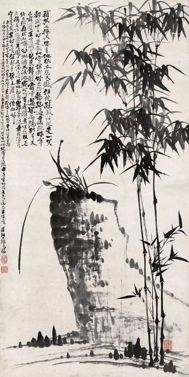 一代大师画竹——石涛