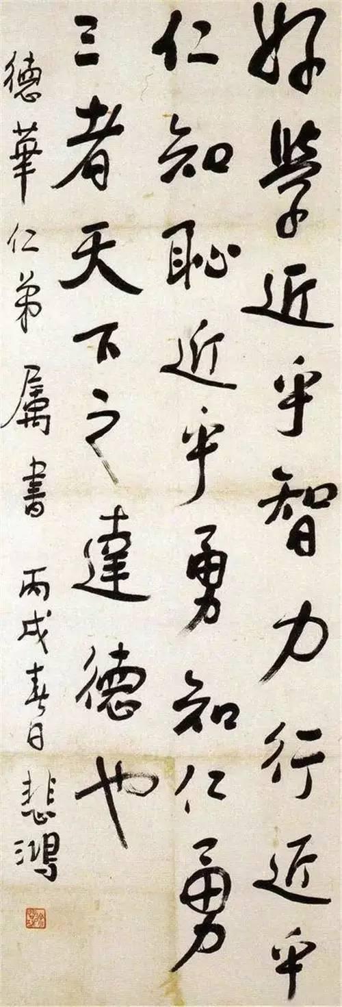 陈传席 : 徐书为近代第一