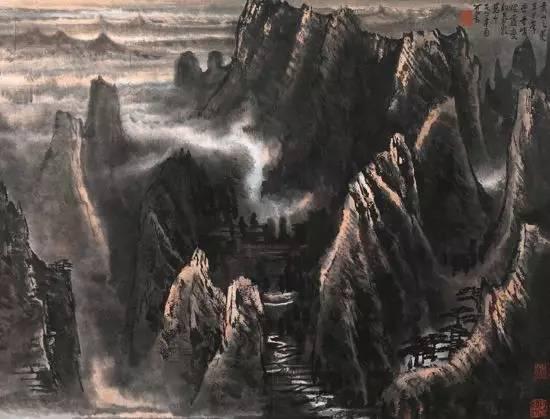 李可染:山水画创作中的意境和意匠问题。