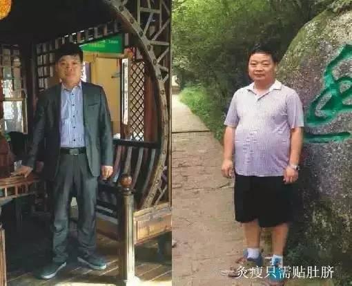 你想瘦几斤?96%的胖子都会看这篇文章!