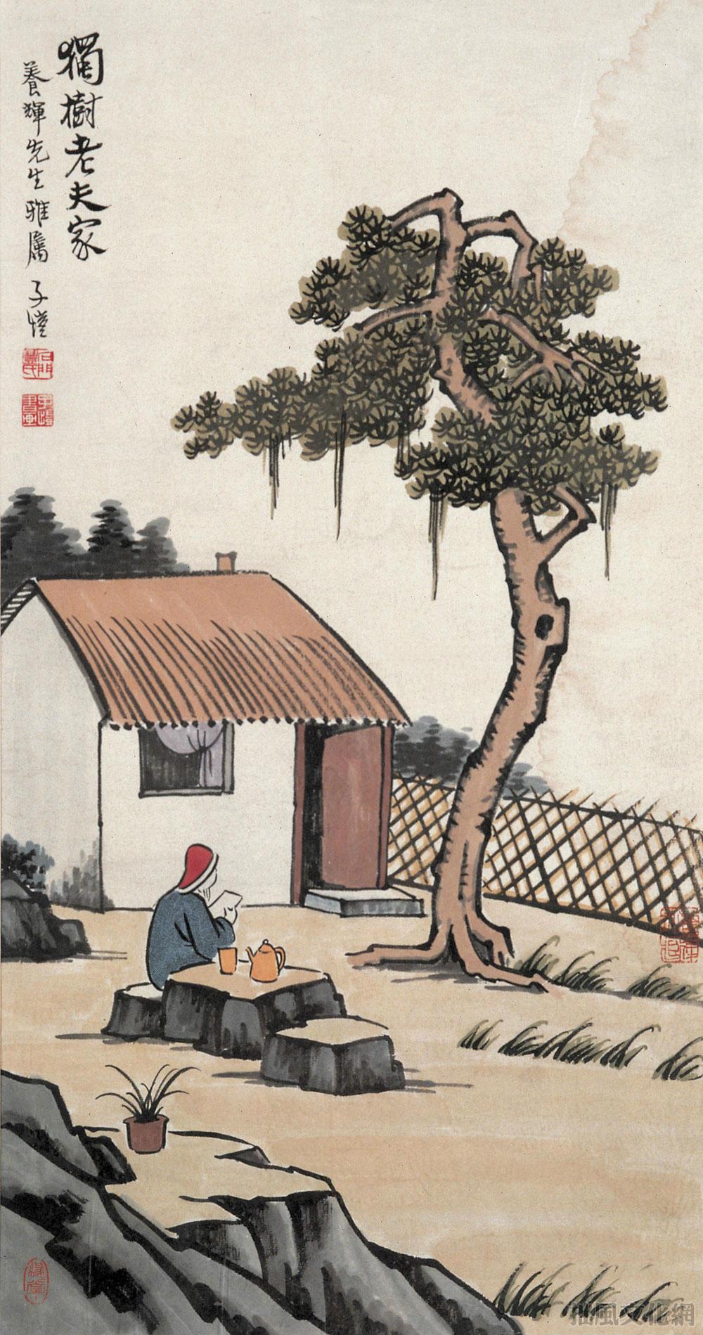 """""""中国漫画之父""""丰子恺"""