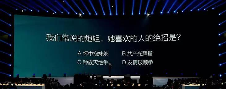 """罗振宇""""时间的朋友""""2015跨年演讲全回顾"""