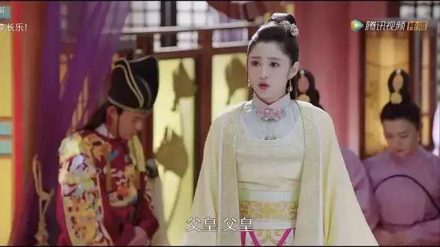 创业板鑫东财配资但这部剧里的她似乎更一言难尽了