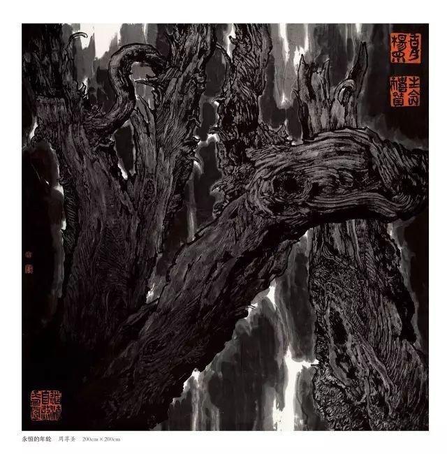 周尊圣《不朽的胡杨》专题画展即将在新疆国际会展中心拉开帷幕
