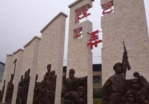 杭州萧山经济促进会