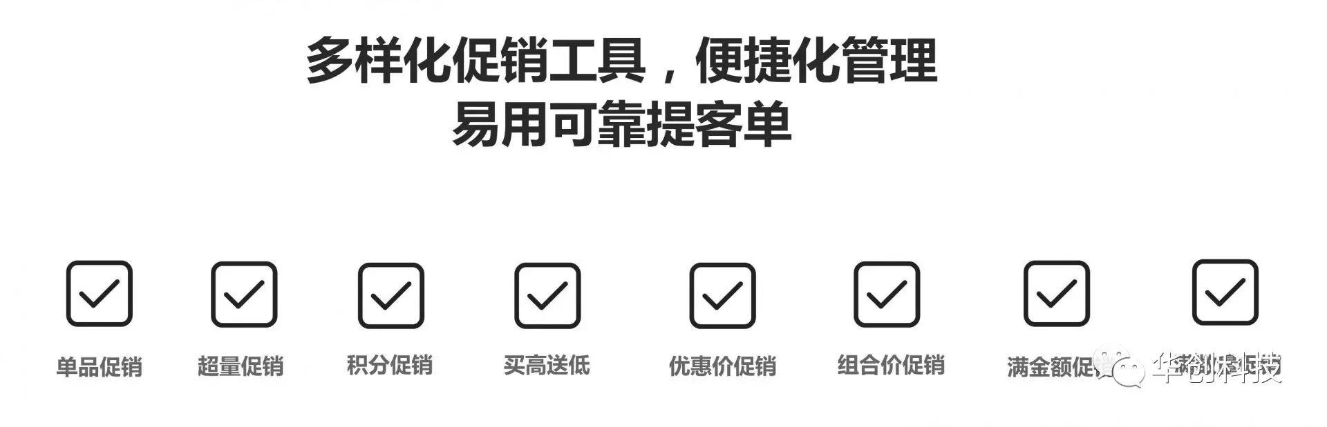 华创科技ARM