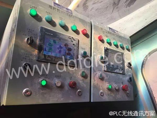 古浪祁连山水泥厂堆取料机无线控制解决方案