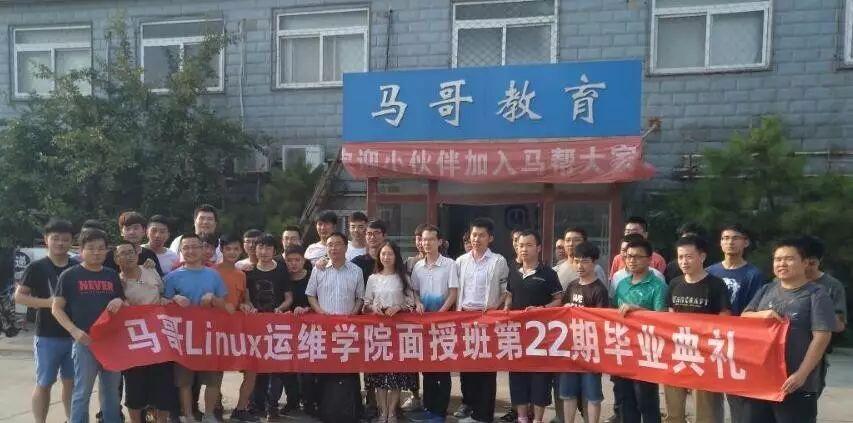 毕业 | M22期4个月的艰苦奋斗结束,除了汗水还有高薪