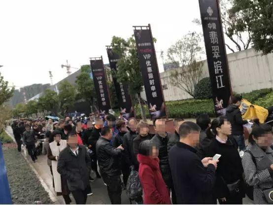 中梁·翡翠滨江大都会艺术展厅惊艳亮相 VIP优惠限时申领