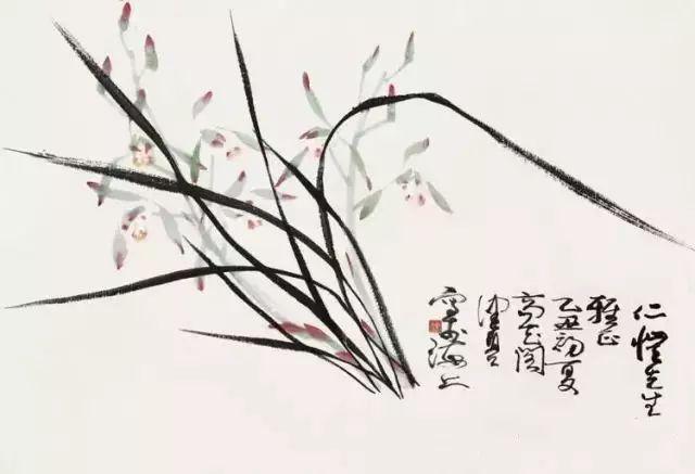 陈佩秋的兰花