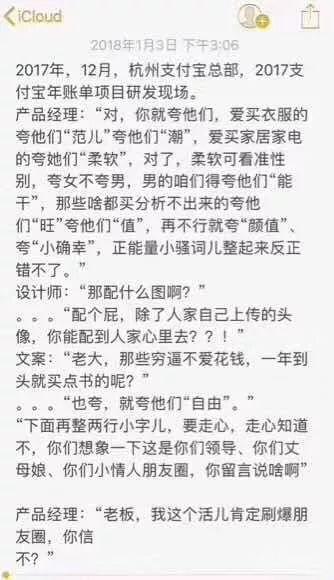 """""""云南韩方询问朝方有无涉及会谈"""
