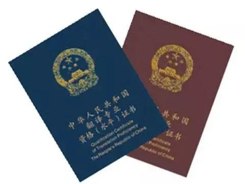 大学英语三级_托业考试_在中国,哪些英语证书的含金量超高?_沪江英语