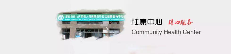 社康中心1.jpg