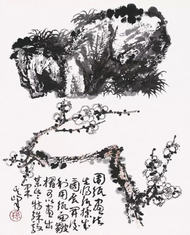 孙其峰罕见作品
