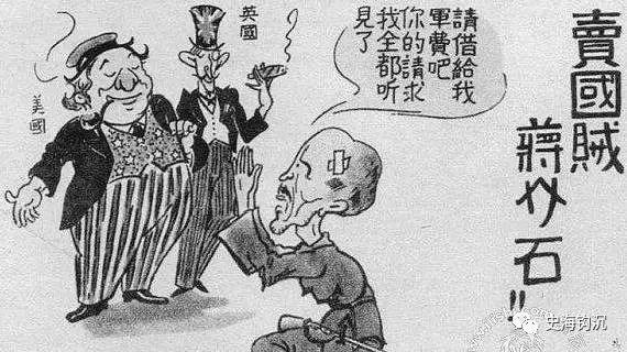 [转载]那个我们从小痛骂的卖国贼,却三次拒绝了美国用原子弹来打我们