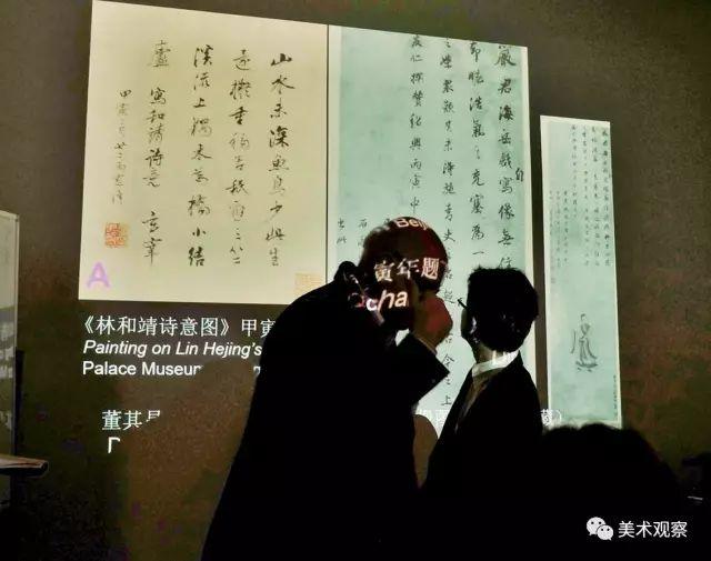 """李凇:略说""""全球视野""""与中国艺术史的中国话语"""