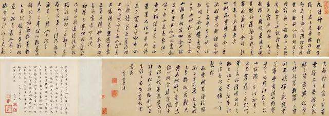 北京保利▪盛京艺术品拍卖会8月2日举槌