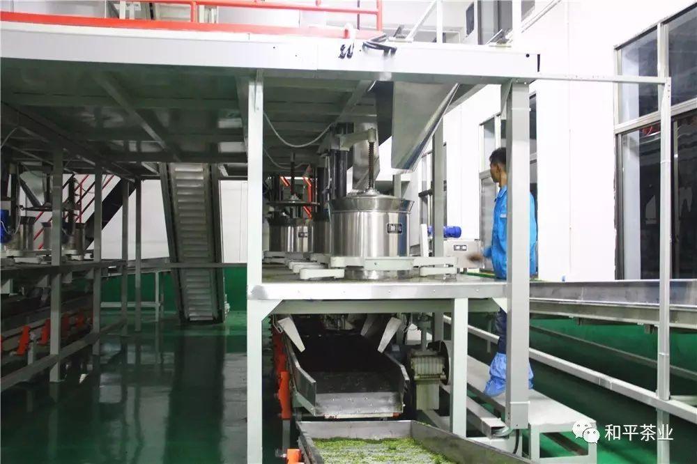 和平茶業加工工廠