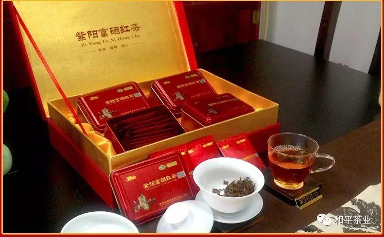 紫阳富硒红茶纯芽头