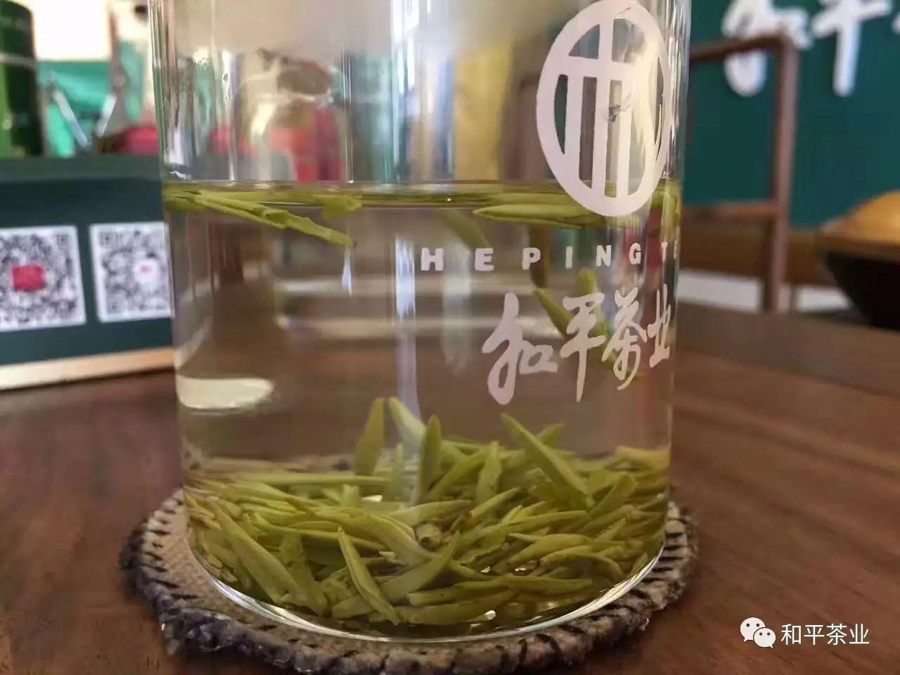 紫陽富硒茶和平翠峰