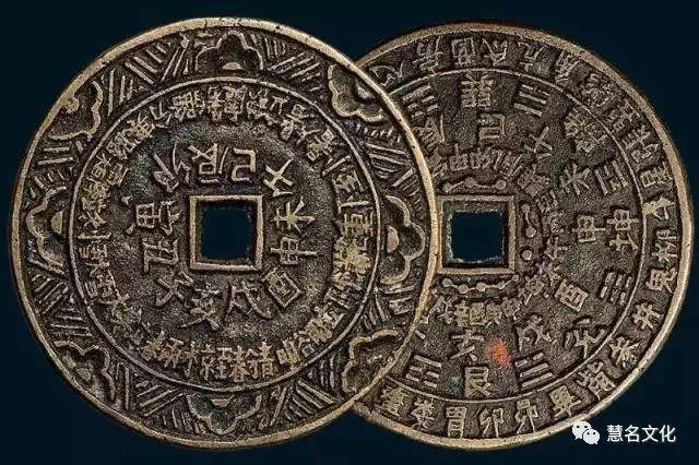 中国最有趣的姓氏都在这儿了,看看有你的吗?——天干地支