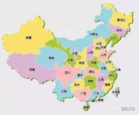 中国最有趣的姓氏都在这儿了,看看有你的吗?——区域