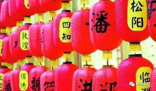 中国最有趣的姓氏都在这儿了,看看有你的吗?