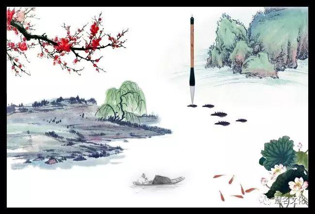 """中国的姓氏文化之""""姓氏""""发展-画笔天地"""