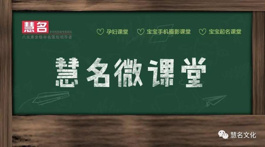慧名微课堂-简介