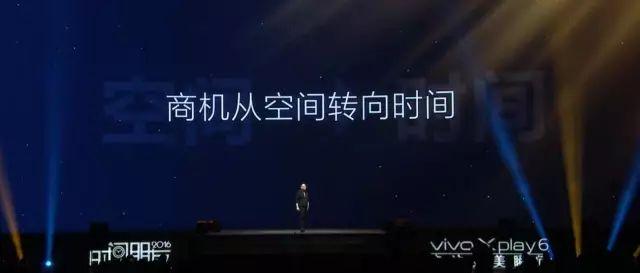 """罗振宇""""时间的朋友""""2017跨年演讲全回顾"""