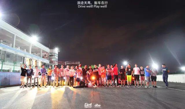 【回顾】一起看星星——Go4Speed 6/3 夜场赛道趴·视频