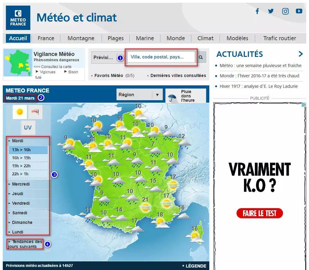 查询法国天气预报.jpg