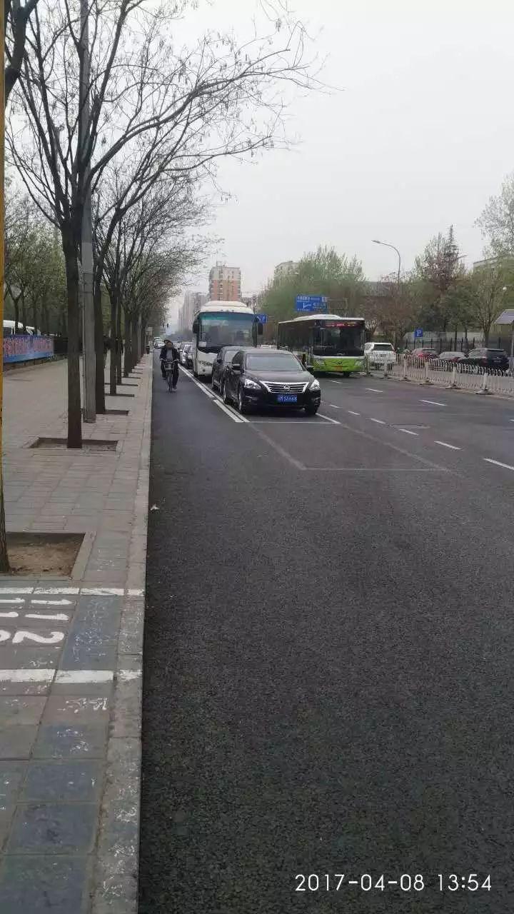 新型自行车道.jpg