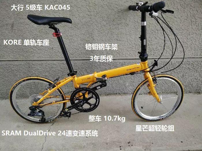 KAC045_001.jpg