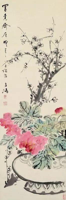 北京翰海2017四季94期拍卖会