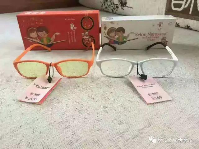 轻度近视要不要戴眼镜,只需佩戴负离子眼镜即可_康立负离子眼镜_2017-6-26 20:52