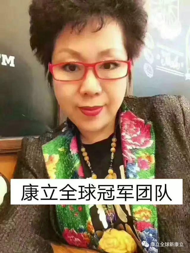 康医视负离子眼镜~ 效果反馈_负离子眼镜效果_2017-6-17 19:05