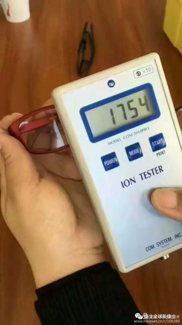 康立负离子医学眼镜功效问答_负离子眼镜效果_2017-6-17 19:29