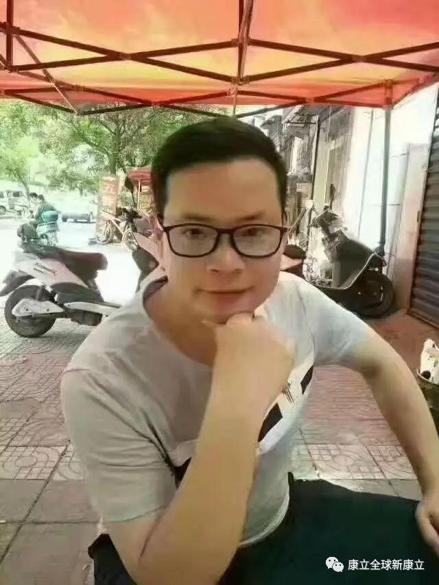康医视负离子眼镜~全国各地效果反馈精选_康立负离子眼镜_2017-7-7 15:19