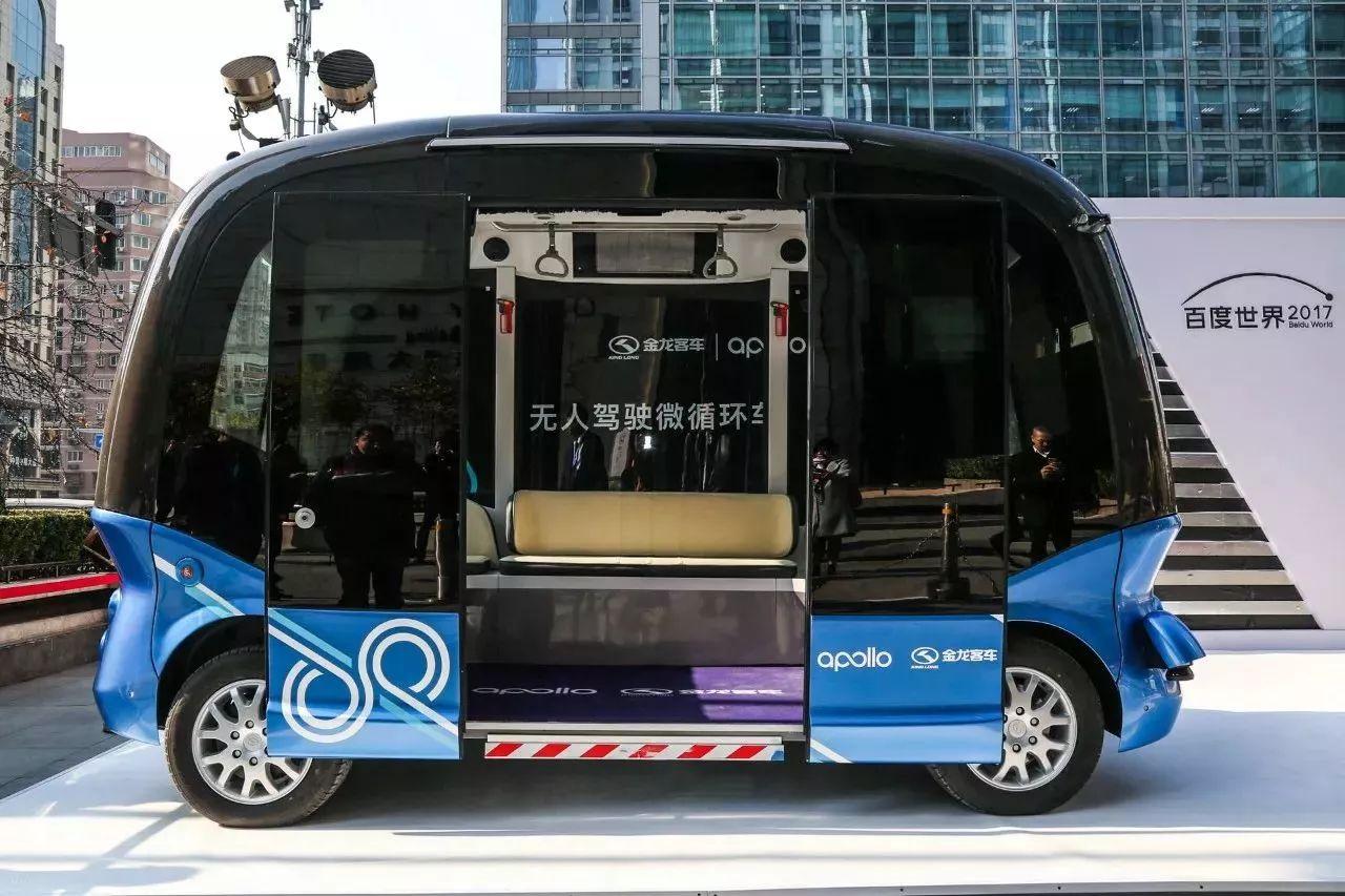 """无人车未来已来,自动驾驶迎来爆发""""拐点"""""""