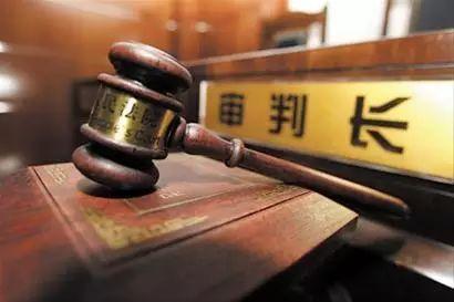 庭审.jpg