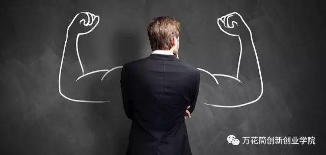 「万花筒云教育」六大优势,助你创业 - 万花筒云教育 - 万花筒云教育