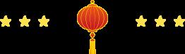 淄博鵬達環保召開2019年年終述職報告會3