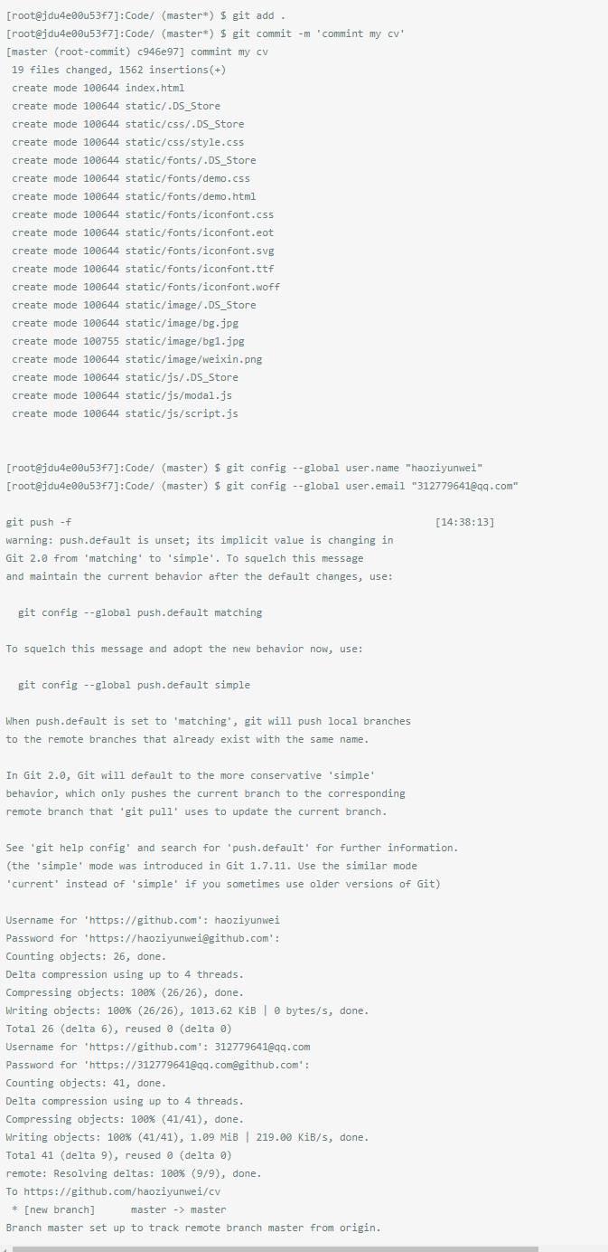 Linux運維求職 | 月薪過萬,就靠這四個高逼格技術簡歷制作技巧啦~