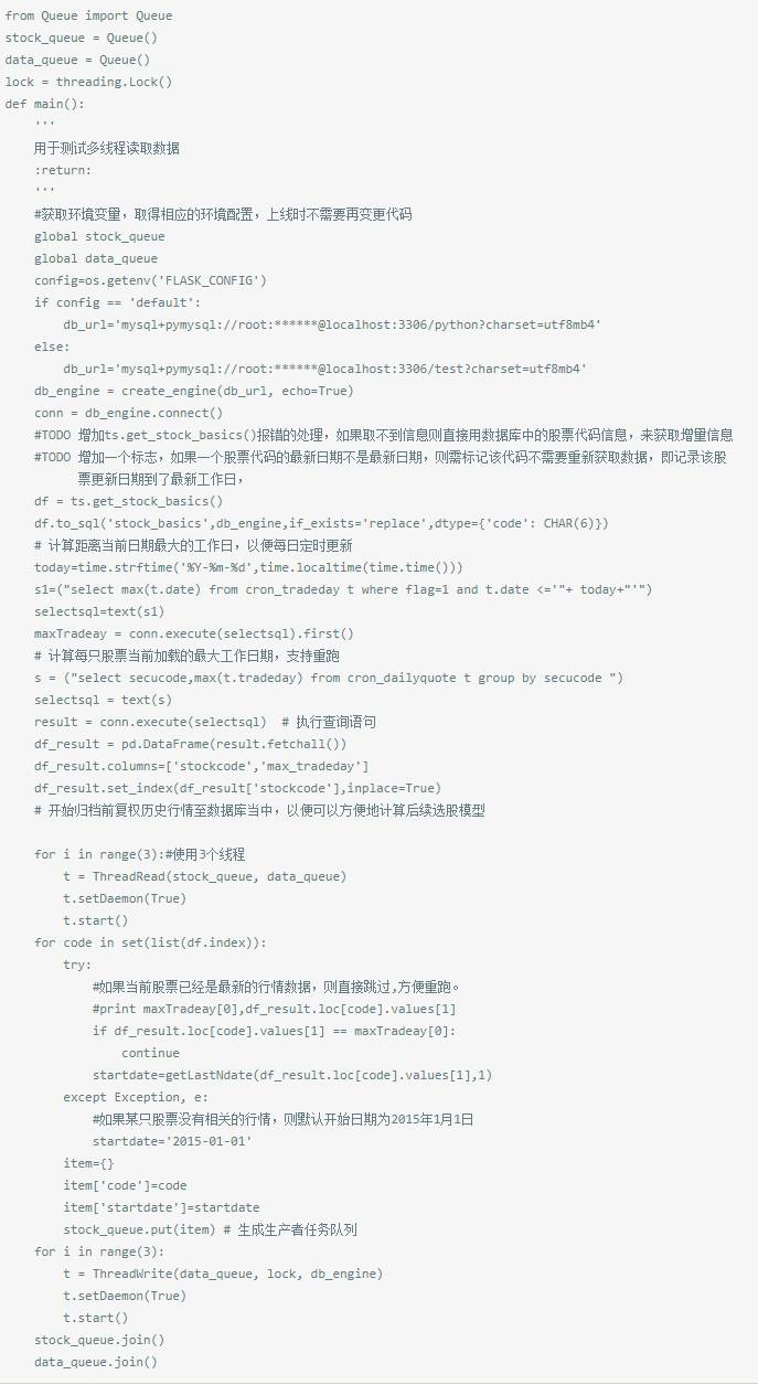 Python基础教程 | PYTHON多线程行情抓取工具实现脱贫利器