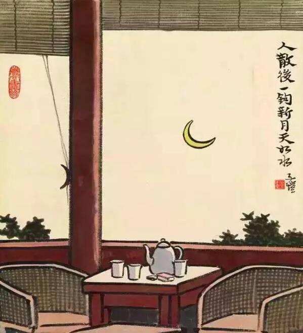 丰子恺涉茶漫画之禅意作浅析