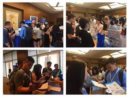 Facebook海外营销电商峰会