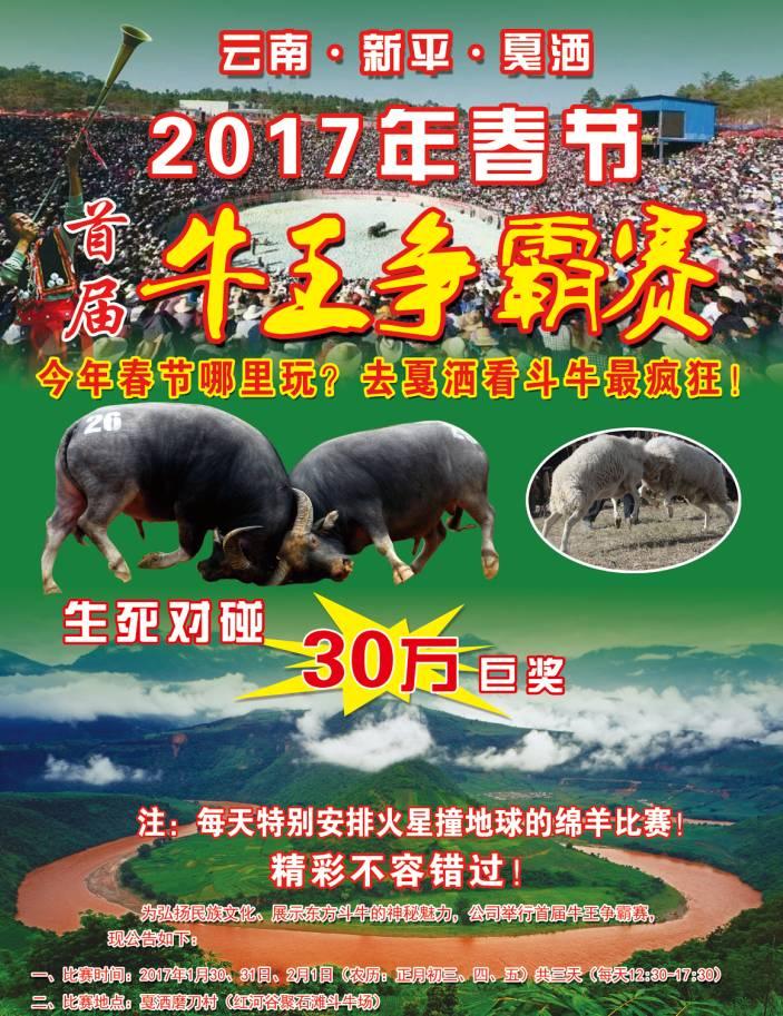 QQ图片20170103161939.png
