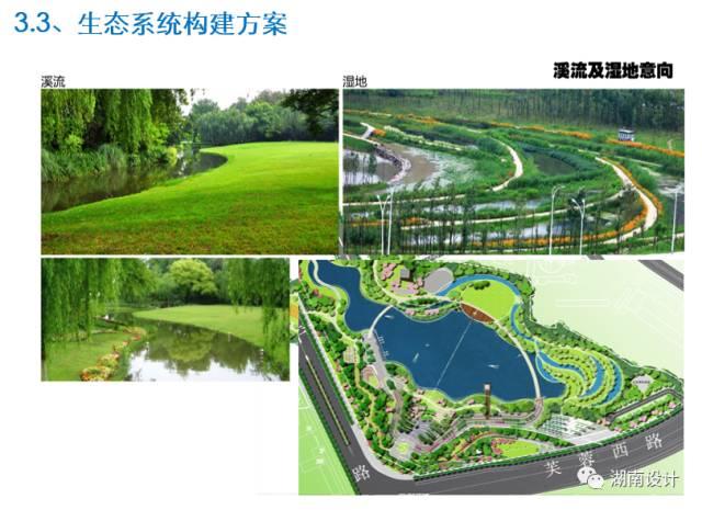 品鉴│湖南省建筑设计院2016优秀绿色设计项