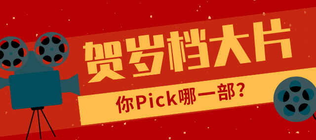 默认标题_手机海报_2019-12-31-0_看图王.png